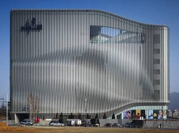 Galería Centercity en Choenan Corea
