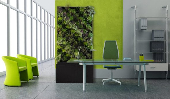 Jardín y obra de arte a la vez: SmartWall