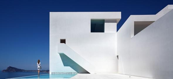 Casa para caminar en el aire y en el agua