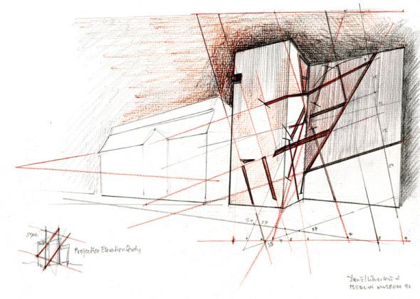 Los dibujos de Daniel Libeskind