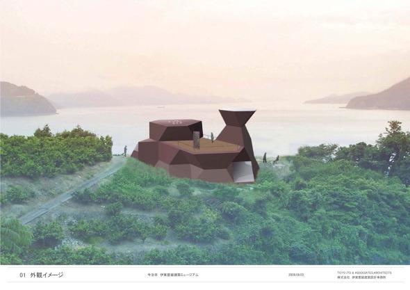Arquitectura cambiante de Toyo Ito