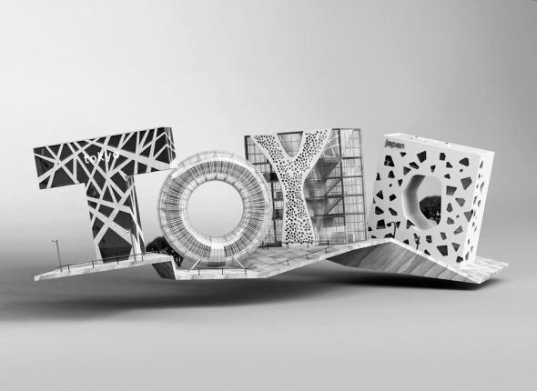 Las mejores obras de Toyo Ito en imágenes