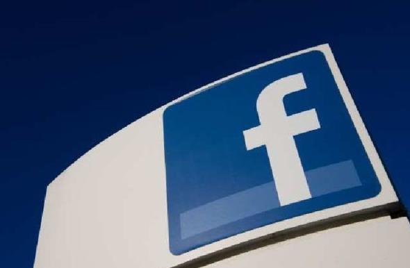 Frank Gehry proyecta ampliación de las oficinas de Facebook