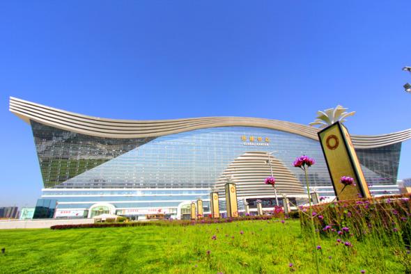Centro Global Century, el edificio más grande de China