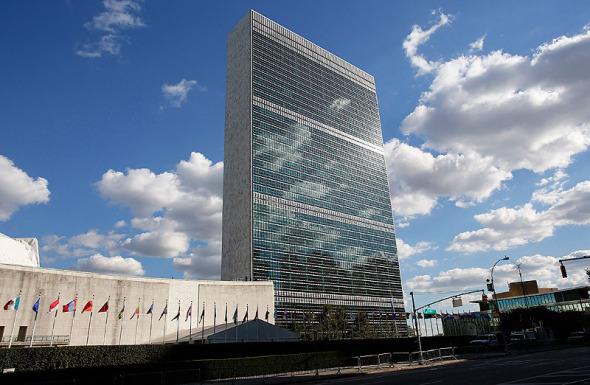 La sede de la Naciones Unidas
