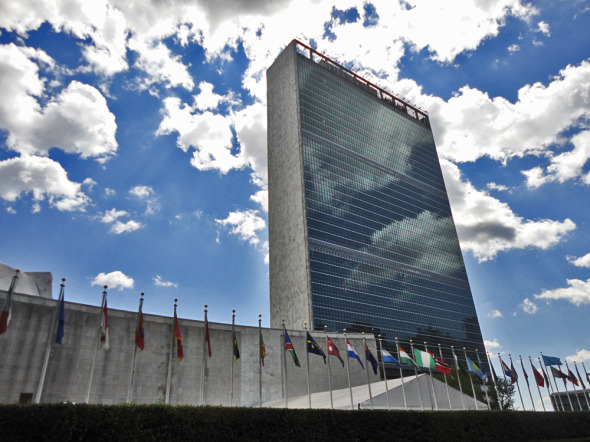 El mundo curvo de Oscar Niemeyer. La sede de la Naciones Unidas