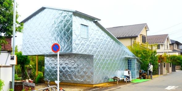 Casa blanda de Zinc