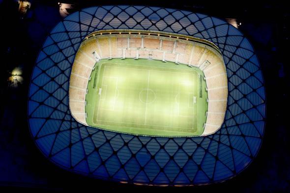 Los Estadios del Mundial de Fútbol Brasil 2014. Arena Amazonia