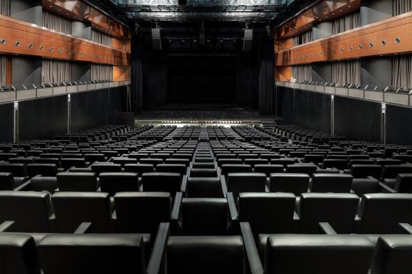 Teatro ondulante