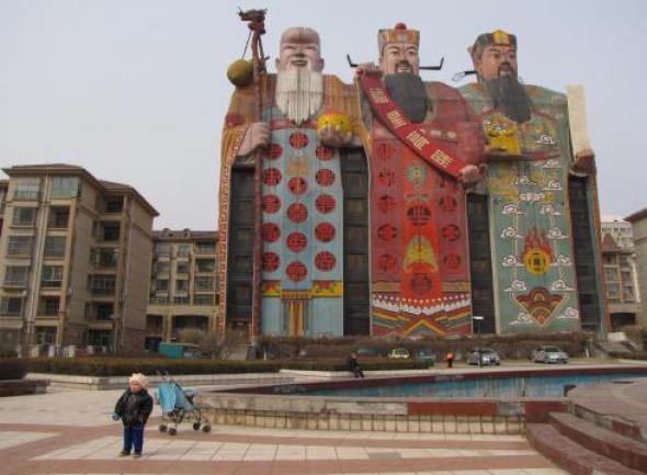 La arquitectura extravagante de China