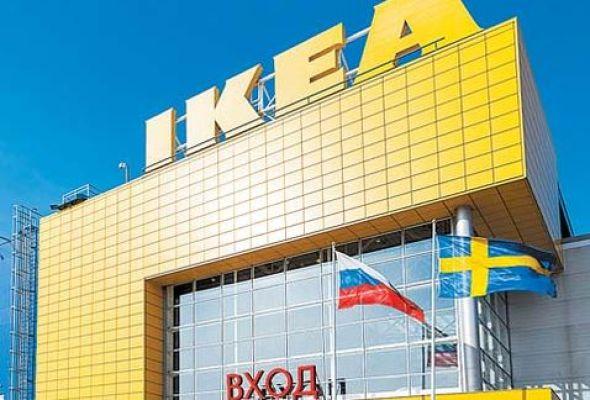 Google e Ikea invierten en energía ecológica