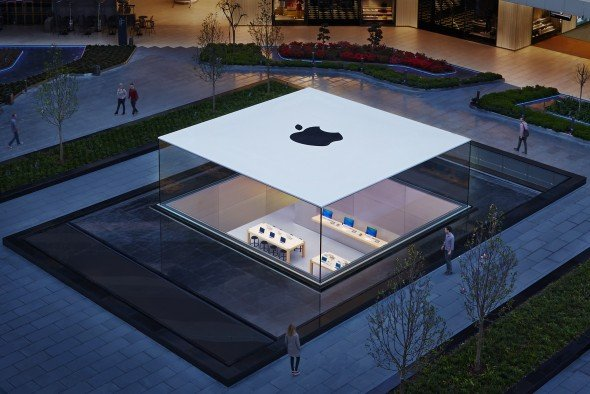Además de bella, premiada por su estructura: tienda de Apple en Estambul
