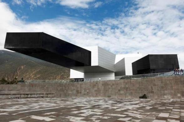 La sede de Unasur, una obra arquitectónica símbolo de la integración regional