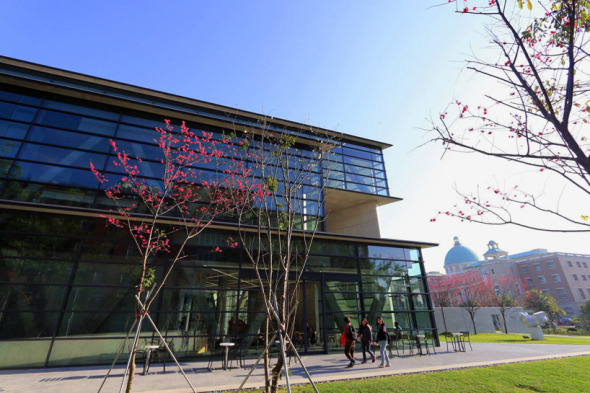 Museo Asiático de Arte Moderno de Tadao Ando