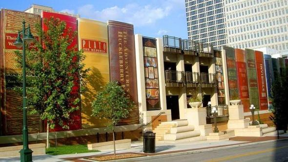 Humor en la arquitectura. El aparcamiento literario, en EE.UU.