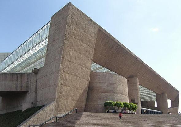 El MoMA revisa la historia de la arquitectura latinoamericana