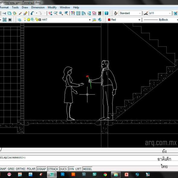 Humor en la arquitectura. Bloque de AutoCAD para el Día de los Enamorados
