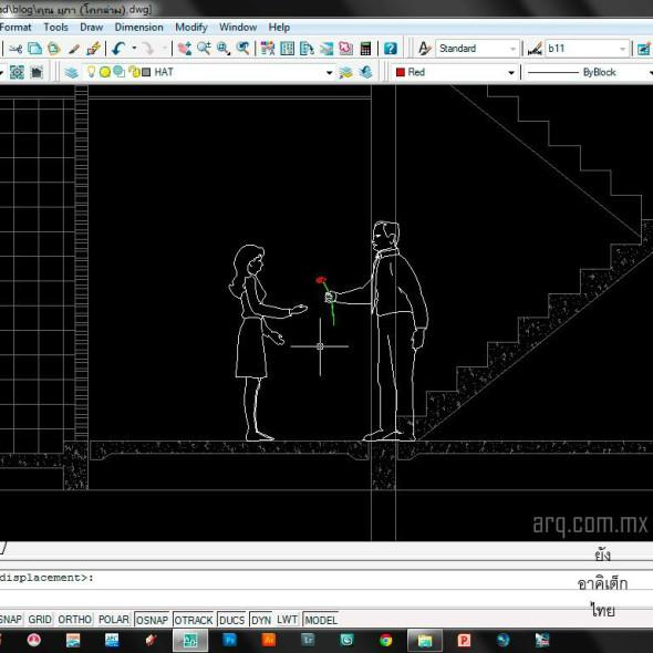 Humor en la arquitectura. Bloques Románticos de AutoCAD
