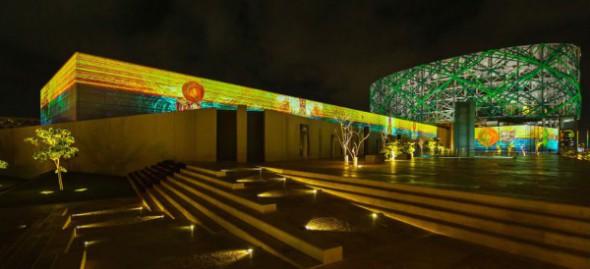 El Gran Museo del Mundo Maya de Mérida, premiado en Londres