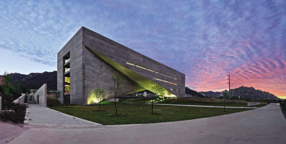 Exposición de la Puerta de la Creación de Tadao Ando