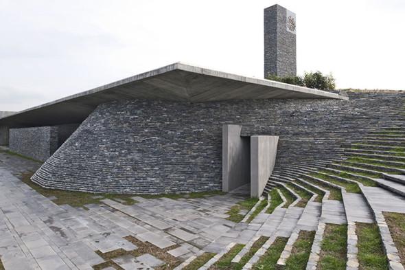Mezquita Sancaklar: La mezquita que se integra a la topografía